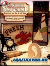 Seashore and Nautical Patterns for the Scroll Saw Hofferth Wm. 2003г.